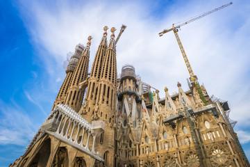 Basilique Sagrada Familia à Barcelone, Catalogne en Espagne