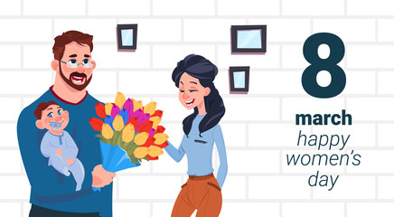 Father With Baby Greeting Mother With Happy Women Day Creative Card 8 March Holiday Concept Vector Illustration