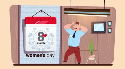 Scared Man Looking At Calendar 8 March Happy Women Day Creative Greeting Card Flat Vector Illustration