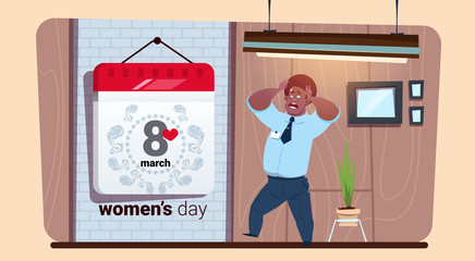 Scared African American Man Looking At Calendar 8 March Happy Women Day Creative Greeting Card Flat Vector Illustration