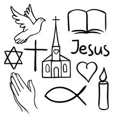 Symbols of Christianity stock illustration
