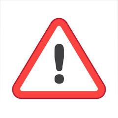 Warning/Street Sign