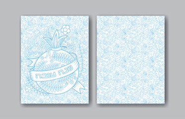 Rosh hashanah - Jewish New Year greeting cards design with pomegranate - holiday symbol. Blue color. Greeting text in Hebrew have a good year. Hand drawn vector illustration.