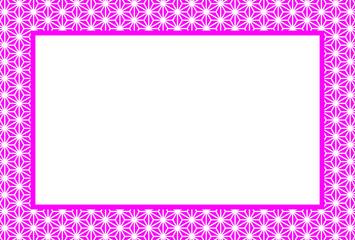 背景壁紙,和風,麻葉模樣,麻の葉,伝統,和柄,写真枠,フォトフレーム,年賀状素材,ハガキテンプレート