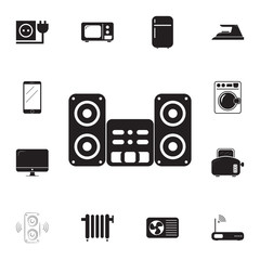 Home theater icon on white background