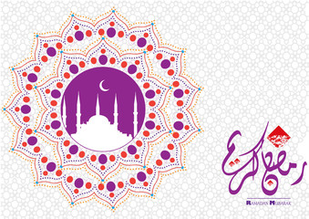 Beautiful Ramadan background with Indian-Asian decoration and wonderful colors for the Muslim holy month of Ramadan, Arabic Calligraphy Translation: Ramadan Kareem ( islamic art )