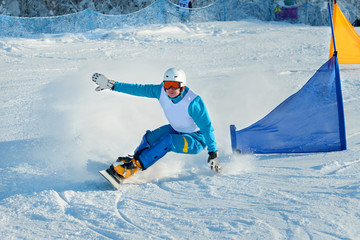 Snowboard racing slalom, winter sports