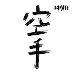 Black hand drawn calligraphy hieroglyph KARATE isolated on white background
