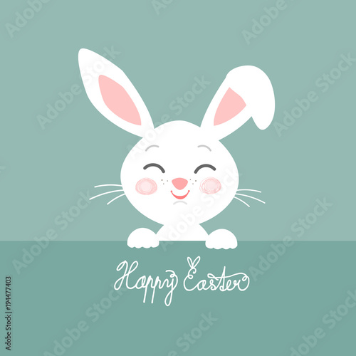 easter bunny head easter greeting card vector illustration stock