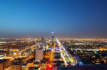 Riyadh Skyline Night View #9 Wall mural
