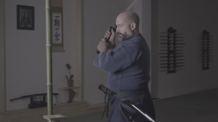 Search photos iaido