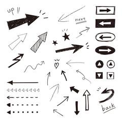 手描き 矢印セット 黒 / vector eps10