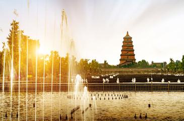 Xi'an Wild Goose Pagoda