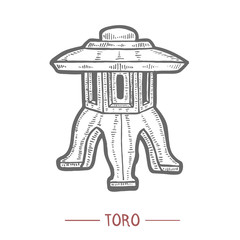 Toro Lantern. Japanese in Hand Drawn Style for Surface Design Fliers Prints Cards Banners. Vector Illustration