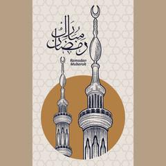 Traditional minaret of Ramadan Mubarak. Arabic Calligraphy (translation: Generous Ramadan).