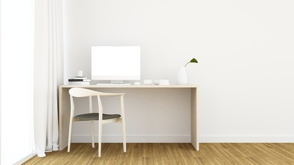 Work space interior background - 3d rendering minimal japanese