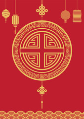 Chinese New Year traditional elements vector background illustration;