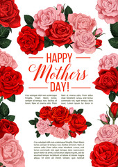 Vector banner for Mother s day