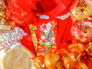 Chinese new year stuff given on reunion and blessing