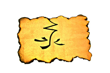 Chinese character in translation as eternal love