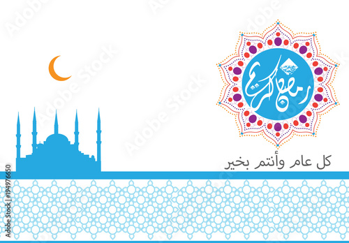 Download 900 Background Islamic Art Gratis Terbaru