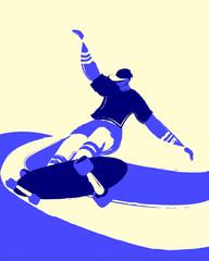 Skater in skateboard park