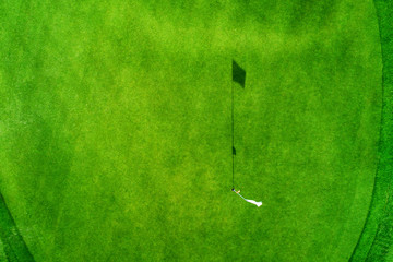 Aerial view of tropical golf course, Dominican Republic, Punta Cana