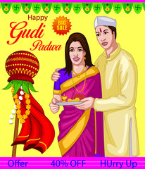 illustration of gudi padwa indian festival