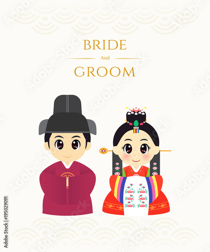 Korean Wedding Invitation Card Vector Illustration Bride And Groom