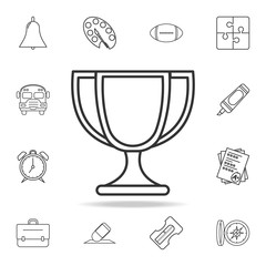 cup icon. Detailed set of education outline icons. Premium quality graphic design. One of the collection icons for websites, web design, mobile app