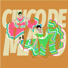 Illustration Cinco De Mayo festival. Dance. Mexican Poster - Vector