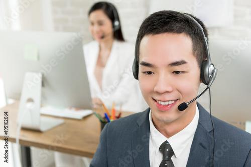 call agentin