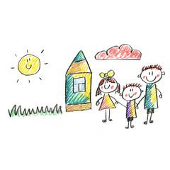 Small children play and study. Kids drawing style illustration. Kindergarten, school, nursery children.