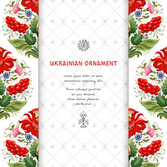 Vector card. Beautiful floral borders and insertion similar to embroidery. Style of Petrykivka painting. Place for your text. Ukrainian pattern.