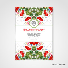 Vector template. Sheet of paper attached to the wall. Floral ukrainian pattern in style of Petrykivka painting. Ornament on backdrop similar to embroidery. Place for your text.