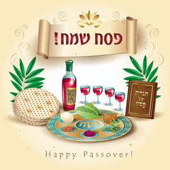 Happy Passover Holiday - Hebrew lettering, greeting card decorative vintage floral frame, four wine glass, matzah - jewish traditional bread Passover seder, pesach plate vector Israel