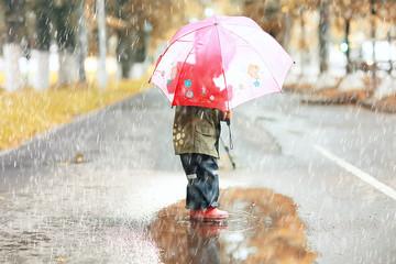 little baby umbrella puddles autumn walk