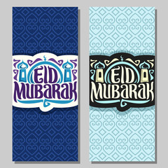 Vector greeting card for Muslim holiday Eid Mubarak, original brush typeface for words eid mubarak, vertical invitation to muslim community festival with domes of mosque on blue oriental pattern.