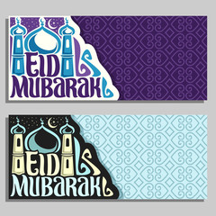 Vector greeting cards for muslim holiday Eid Mubarak, banner with original brush typeface for words eid mubarak, blue domes of mubarak mosque in Saudi Arabia on background of oriental pattern for text
