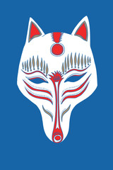 Fox – Japanese Mask