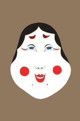 Okame Japanese Mask