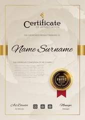 certificate template with vintage pattern,diploma,Vector illustration.