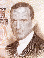 Julio Romero de Torres portrait from Spanish money