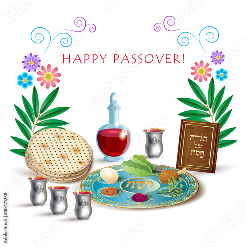 Happy passover holiday lettering greeting card decorative vintage happy passover holiday lettering greeting card decorative vintage floral frame four wine glass m4hsunfo
