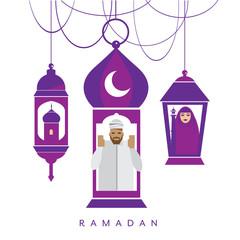 Ramadan Lanterns With Mosque, Man and Woman
