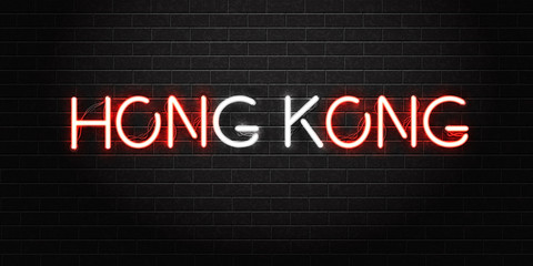 Vector realistic isolated neon sign of Hong Kong lettering for decoration and covering on the wall background. Concept of Hong Kong culture and landmark logo.