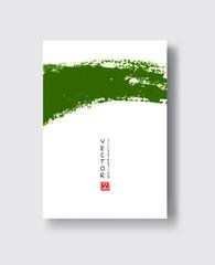 Watercolor green color design banner .
