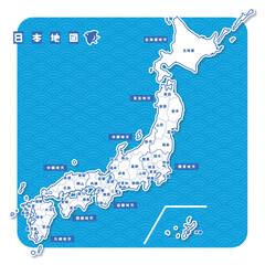 ニホン地図 白地図(日本語)