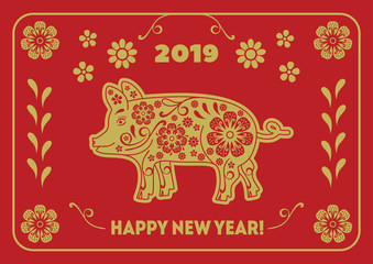 Chinese New Year 2019 Piggy gold and red banner card horoscope