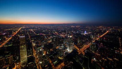 cityview of beijing